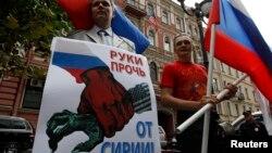 Защита Сирии от врагов России – новое слово в антиамериканской пропаганде
