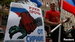 Antamerikanizam je ponovno iskorišten kao političko sredstvo, piše politikolog Vladimir Pastukhov
