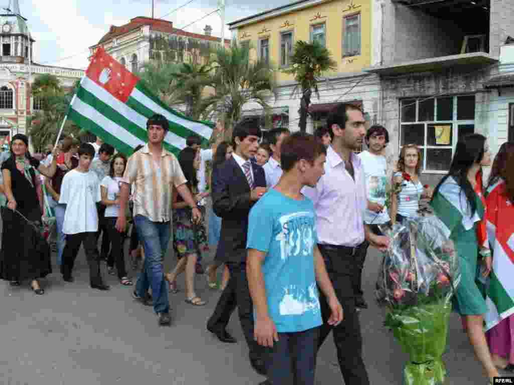 Абхазия отмечает годовщину признания Москвой #18