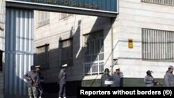 Tehrandakı Evin həbsxanası