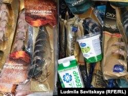 Рыбный прилавок в псковском супермаркете