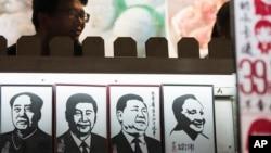 Od Cedunga do Đinpinga, velike vođe Kine