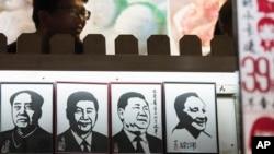 Serija portreta kineskih predsjednika od Mao Cedunga do Si Đinpinga, Šangaj, mart 2018.