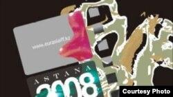 Қазақстанның халықаралық Еуразия кинофестивалінің рәмізі. 16 қыркүйек. 2008 жыл.