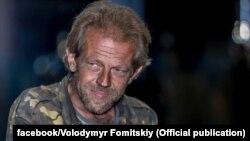 Володимир Фоміцький після повернення з полону. Вересень 2014 року