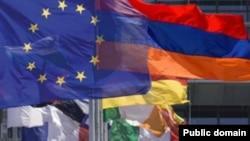 Հայաստանի և Եվրամիության դրոշները, արխիվ