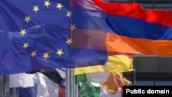 Եվրամիության և Հայաստանի դրոշները, արխիվ