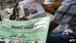 "An Iraqi newspaper reports Osama bin Laden's death: ""And the murderer is killed"" and ""One bullet to the head ends the legend of bin Laden"" in Baghdad on May 3."