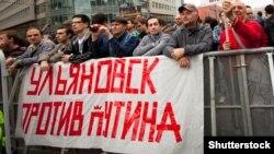 Депутаты отвыкли от плюрализма и не знают, как с ним быть после протестного голосования граждан