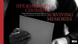 """Илустрација - """"Преживеани спомени"""" на Роберт Јанкулоски и Моника Мотеска"""