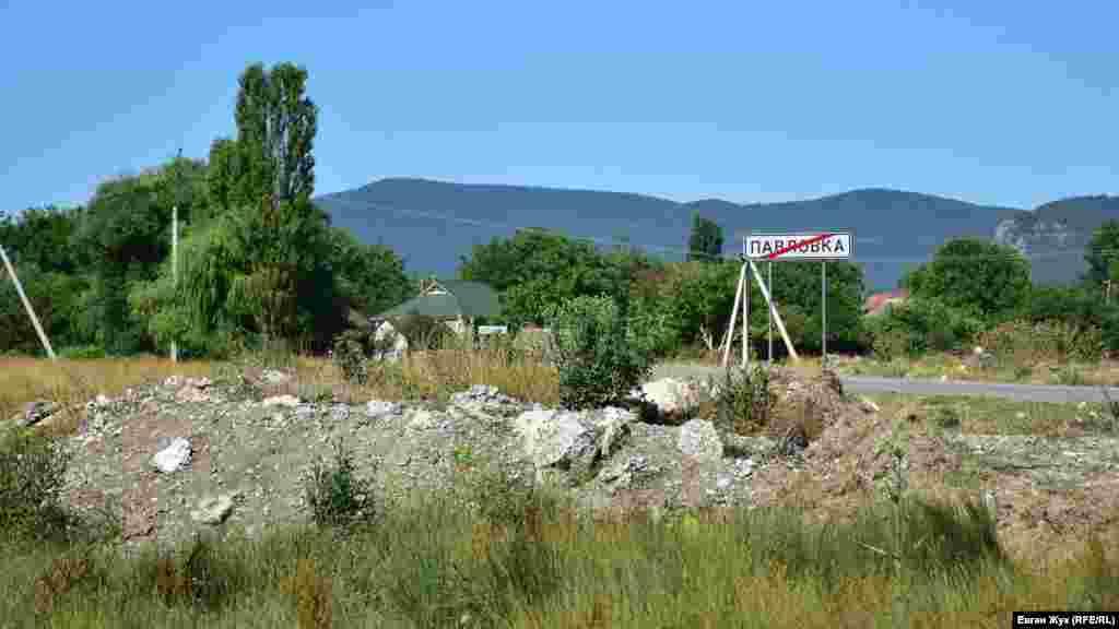 Кучи строительного мусора на окраине села Павловка