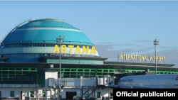 Астана әуежайы (Көрнекі сурет).