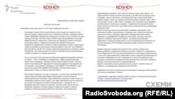 У «Рошен» кажуть, що не мають інформації про бюджетне фінансування реконструкції театру