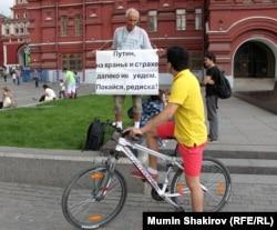 Владимир Ионов на Манежной площади.