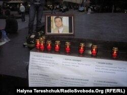 Акция памяти убитого журналиста Георгия Гонгадзе. Львов, 16 сентября 2012 года.
