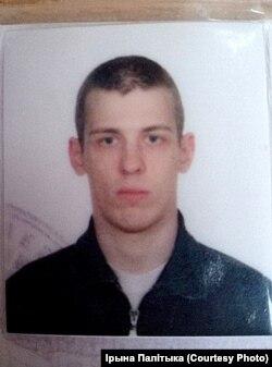 Білорус Юрій Палітика