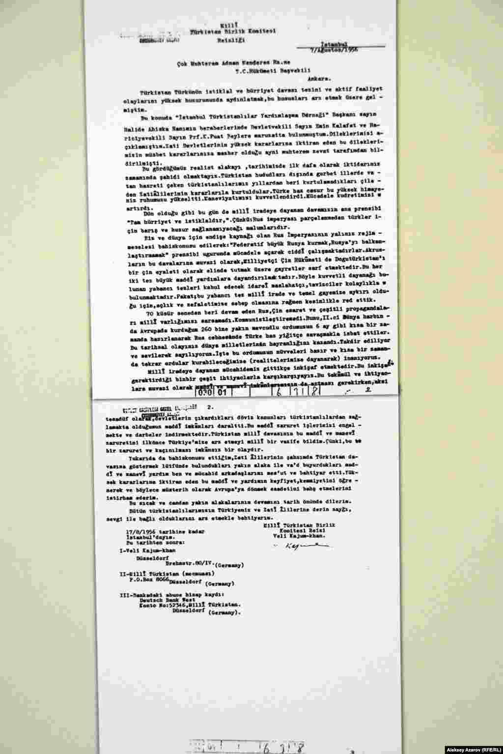 7 августа 1956 года основатель Национального комитета объединения Туркестана, один из организаторов Туркестанского легиона Вели Каюм-хан написал письмо премьер-министру Турции Аднану Мендересу, в котором рассказал о политических проблемах Туркестана. На фото копия этого письма.