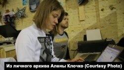 Алена Клочко