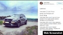 Скриншот страницы в Instagram'е пользователя под ником i.tak.soidet, за которым, как некоторые считают, стоит задержанный в Чехии россиянин Евгений Никулин.