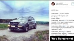 Një fotografi e postuar nga Nikulin në profilin e tij në Instagram