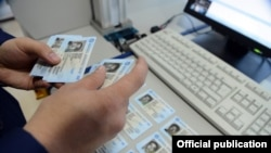 Биометрикалык паспорт.