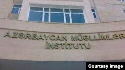 Azerbaijan. Institute of Teachers