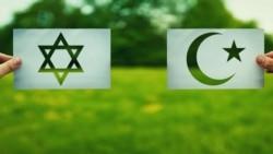 یهودیت و اسلام؛ کدام یک از تعصبات بیشتر فاصله گرفتهاند؟