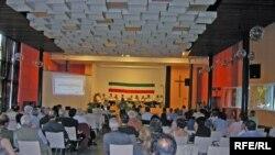 نمایی از محل برگزاری کنفرانس
