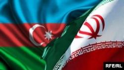 Իրանի և Ադրբեջանի դրոշները