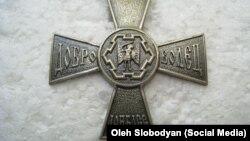 У задержанного боевика изъяли «крест добровольца Донбасса»