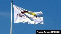 Сьцяг над швэдзкім міністэрствам міграцыі