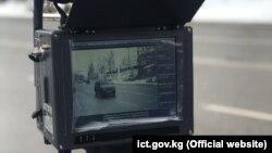 Видеокамера «Безопасного города».