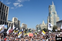Під час мітингу в Москві, 29 липня 2018 року