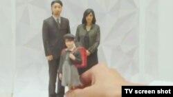3D foto print