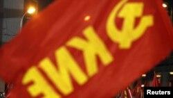 Грекия Коммунистік партиясының қолдаушылары Афиныда шеру өткізді. 4 қараша. 2011
