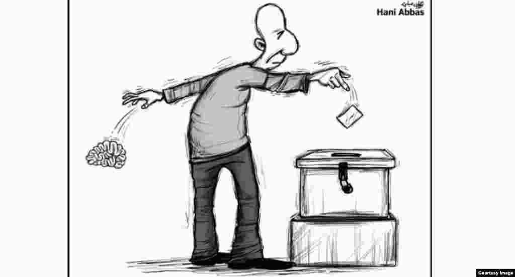 «انتخابات جنونآمیز»؛ اثر هانی عباس