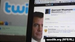 Ресей президенті Дмитрий Медведевтің Twitter аккаунты