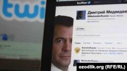 Официальная страница в Twitter'e председателя правительства Российской Федерации Дмитрия Медведева.
