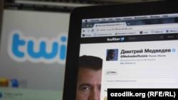 Ресей премьері Дмитрий Медведевтің Twitter-дегі аккаунты. (Көрнекі сурет).
