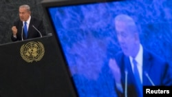 Benjamin Netanjahu govori pred Generalnom skupštinom UN, 1. oktobar 2013.