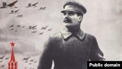 Иосиф Сталин, фрагмент пропагандистского плаката СССР