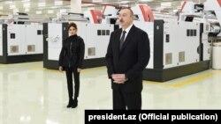 İ.Əliyev «Mingəçevir Tekstil» MMC-nin müəssisəsinin açılışında