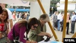 Potpisivanje peticije u Zagrebu, Foto: Enis Zebić