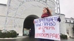 Шоетова Марина