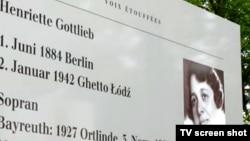 Panoul dedicat Henriettei Gotlieb