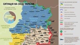 Ситуація в зоні бойових дій на Донбасі 30 березня