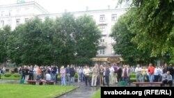 Маўклівая акцыя ў Магілёве 29 чэрвеня.