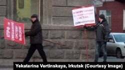 В Иркутске прошли пикеты за демократические выборы. Фото Екатерины Вертинской.