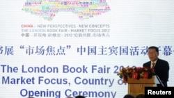 41-я международная книжная ярмарка в Лондоне: почетный гость - Китай.