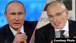 Владимир Путин и Михаил Ходорковский - комбинированная фотография